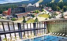 Нощувка на човек със закуска или закуска и вечеря + басейн от хотел Самоков****, Боровец