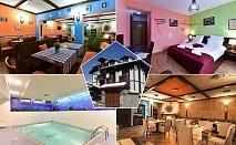 Нощувка на човек със закуска или закуска и вечеря + вътрешен басейн от хотел Ида***, Банско