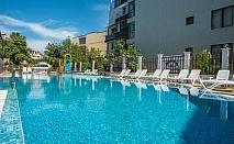 Нощувка на човек със закуска или закуска и вечеря + басейн в Хотел Флагман***, на 70м. от плаж Хармани, Созпол