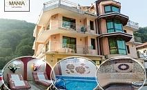 Нощувка на човек със закуска или закуска и вечеря и  релакс пакет с хидромасажен басейн в хотел Мания, Чифлика