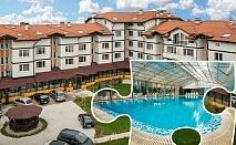 2 нощувка на човек със закуски, вечери по желание + минерален басейн и релакс пакет в хотел Вита Спрингс, с. Баня до Банско
