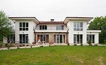 Нощувка за 10 или 20 човека в Априлци в къща за гости Casa Apriltsi с трапезария, камина и още!