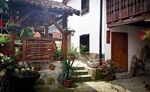 Нощувка за 6+2 човека + барбекю, механа и сезонен басейн в къща Драгия край Троян - с. Чифлик
