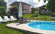 Нощувка за 7 човека + басейн и барбекю в къща Анди 2004 край Габрово - с. Ангелов