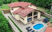Нощувка за 8+2 човека + басейн, барбекю и още удобства в къща Романтика - Рибарица