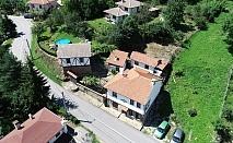 Нощувка за 13+1 човека + басейн, джакузи, механа и барбекю в Денизовата къща край Габрово - с. Зелено дърво