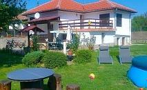 Нощувка за 6 човека + басейн в къща Калин край Велико Търново - с. Нацовци