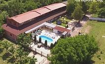 Нощувка за до 14 човека + басейн в Комплекс Манастирски Чифлик, до Свищов