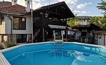 Нощувка за 6 или 10 човека + басейн, механа и барбекю в Дядовата къща в Елена
