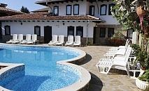 Нощувка за 4, 15 или 19 човека + басейн и механа в къща Епохи от 1871 край Велико Търново - Лясковец