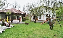 Нощувка за 20 човека + басейн и механа в къща При Бачо Кольо край Елена - с. Илаков рът