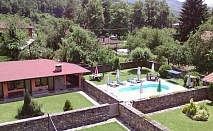 Нощувка за 7, 9 или 14 човека + басейн и механа в къщи Детелини край Троян - с. Бели Осъм