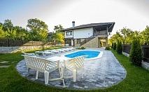 Нощувка за 12 човека + басейн, механа и покрито барбекю в къща Български рай - село Червенковци - Елена