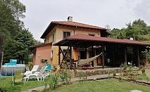 Нощувка за 15 човека + басейн, механа и външно барбекю в къща Цвети край Трявна - с. Бангейци