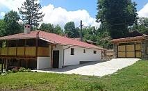 Нощувка за 11+2 човека + басейн, оборудвана кухня, барбекю и още удобства в къща Виктория край Елена - с. Вълчовци