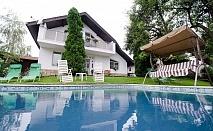 Нощувка за 6, 8, 10 или 13 човека + басейн, просторен двор, трапезария и други удобства в къщи Костел край Елена - с. Костел