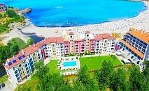 Нощувка за 2, 4 или 6 човека + басейн + шезлонг и чадър на плажа в Примеа Бийч Резидънс, Царево