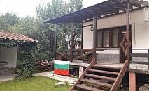Нощувка за до 12 човека + басейн, трапезария, барбекю в къща Под ябълката край Троян - с. Шипково
