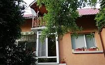 Нощувка за 6+2 човека  в Берковица в Къщата с трите веранди