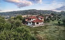 Нощувка за 13 човека в с. Боженица край София - Вила Боженица с лятно барбекю, веранда, просторен двор и красива гледка