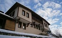 Нощувка за 4+2 човека в Чепеларе в къща за гости Чепеларе с трапезария и камина