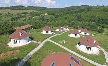 Нощувка за 4, 5 или 16 човека в единствените в България 9 абсолютно кръгли къщи край Антоново в комплекс Малка Черковна с басейн и механа
