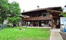 Нощувка за 12 човека в Елена - къща за гости Еленски чардак с механа и камина