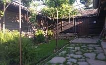 Нощувка за 12 човека в Елена във възрожденска къща за гости Стръмена с лятно барбекю, зелена градина и още!