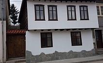 Нощувка за 12 човека в Елена във възрожденска къща за гости Стръмена с трапезария и камина