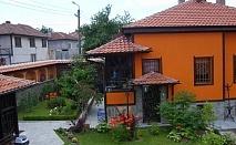 Нощувка за 10 или 20 човека в Калофер! Къща за гости При чорбаджийката с барбекю, китен двор и още!