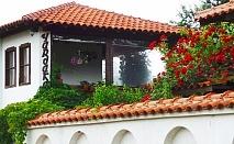 Нощувка за 6, 12, или 18 човека в Калофер! Къщи за гости Чардака с лятно барбекю, цветна градина и още!