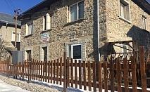 Нощувка за 14 човека в къща Носталгия край язовир Доспат - Сърница