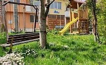Нощувка за 14 човека в къща Памир край Троян - с. Шипково