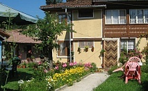 Нощувка за 6 или 7 човека в Копривщица - къща за гости Бащина стряха