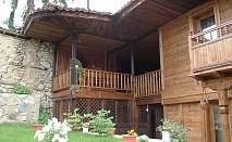 Нощувка за 13 човека в Копривщица в Сарафовата къща за гости