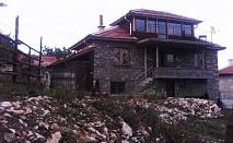 Нощувка за 16 човека край Асеновград в къща Кънтри хаус с механа - с. Добростан