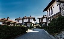 Нощувка за 6 човека край Банско! Вила Мария - Комплекс Александрия с лятно барбекю, просторен двор и красива гледка - с. Добринище