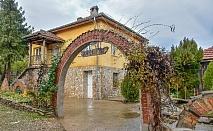 Нощувка за 8 или 12 човека край Белоградчик в къща за гости Горски Кът с детски кът, лятно барбекю и голям двор - с.  Гранитово