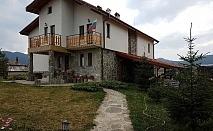 Нощувка за 17 човека край Брацигово в къща за гости Чисто село с лятно барбекю, озеленен двор и още - с. Равногор
