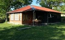 Нощувка за 8 човека край Елена в къща за гости А ла Прованс с лятно барбекю, просторна градина и други удобства - с. Донковци