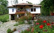 Нощувка за 12 човека край Елена в къща за гости Любима с детски кът, барбекю, цветна градина и още - с. Яковци