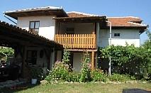 Нощувка за 13 човека край Елена в къща за гости Детелина с цветна градина, лятно барбекю и беседка- с. Мийковци
