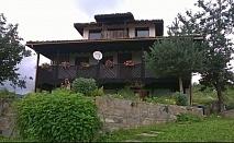 Нощувка за 12 човека край Елена в къща Котуци с механа и камина- с. Буйновци