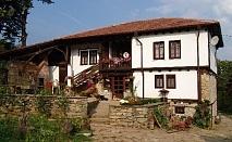 Нощувка за 13 човека край Габрово в Балканджийска къща с механа, барбекю и басейн - с. Живко