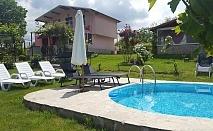 Нощувка за 7 човека край Габрово в къща за гости Анди 2004 с басейн, лятно барбекю, просторен двор и още - с. Ангелов