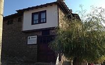 Нощувка за 13 човека край Гърмен в къща за гости Ристевата къща във възрожденски стил със собствена механа, лятно барбекю и още - с. Ковачевица