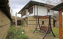 Нощувка за 12 човека край Котел в Ралевата къща с лятно барбекю, SPA зона и озеленен двор - с. Катунище