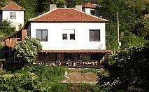 Нощувка за 10+2 човека край Кюстендил в къща Водопад Скакавица - с. Полска Скакавица