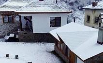 Нощувка за 14+2 човека край Пловдив в къща за гости Бащината къща с механа и камина - с. Здравец