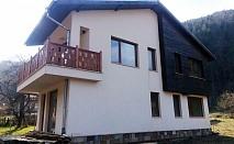 Нощувка за 6+3 човека край Рибарица! Къща за гости Болетус с трапезария и камина